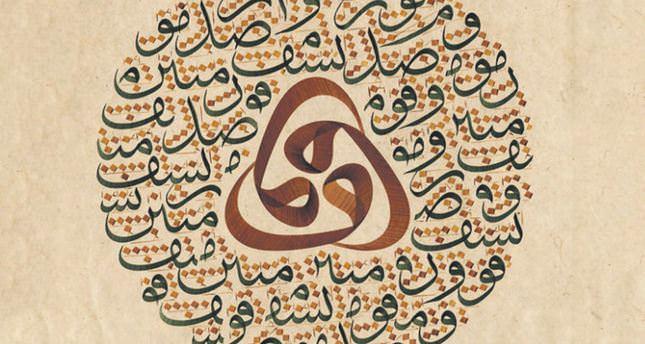 Turkish calligraphy makes its mark internationally