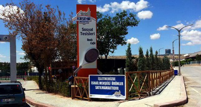 Turkish business world backs boycott of Israeli goods