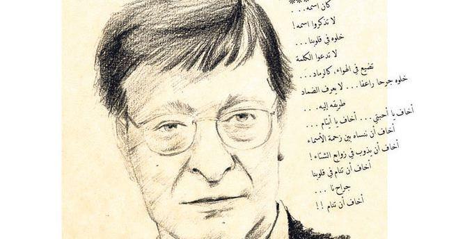 Mahmoud Darwish: Write down, I am an Arab