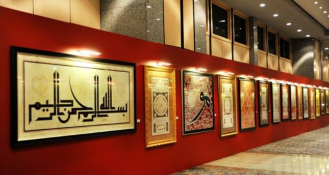 Islamic calligraphy exhibition opens in Washington