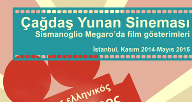 From Athens to Istanbul: Contemporary Greek Films visit Turkey