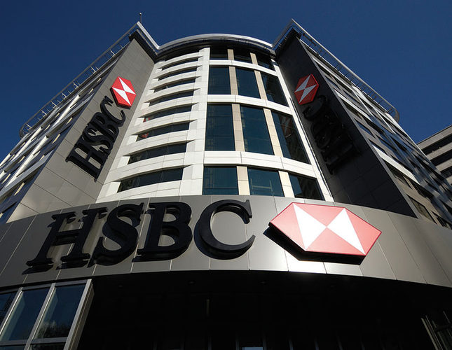 HSBC Turkey announces hacking of 2.7 million customer information