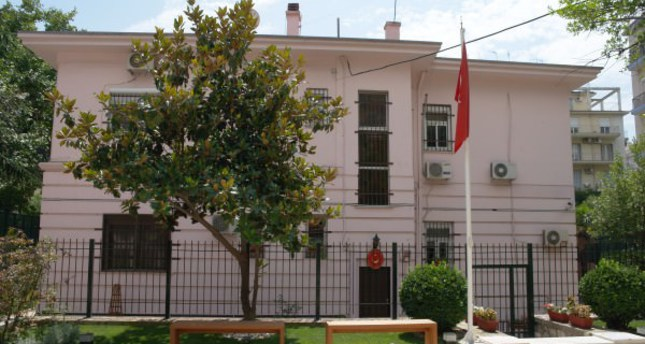 Turkish Consulate General in Thessaloniki attacked by Molotov cocktails