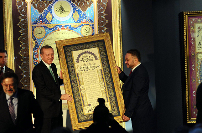Erdoğan: ISIS aims to destroy all aspects of Islamic civilization, culture