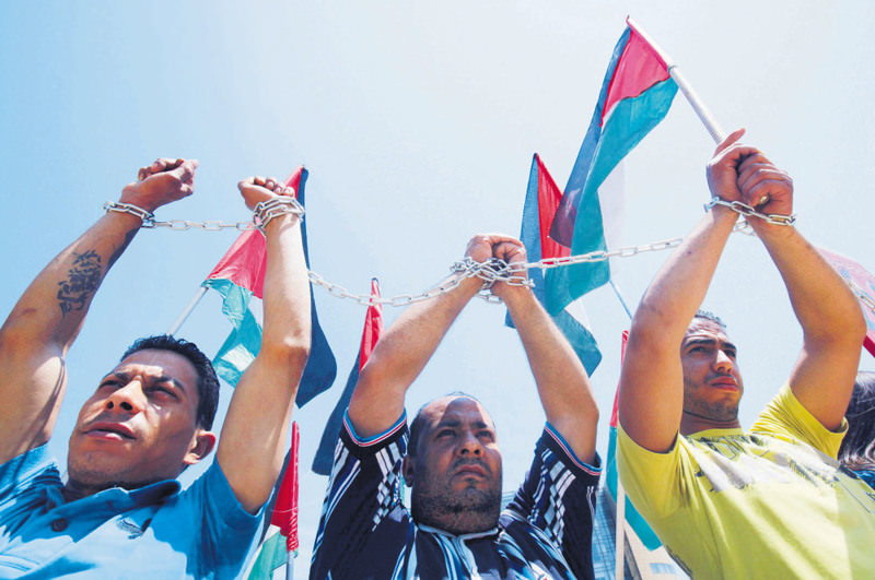 The Palestinians during a protest to mark the anniversary of Nakba