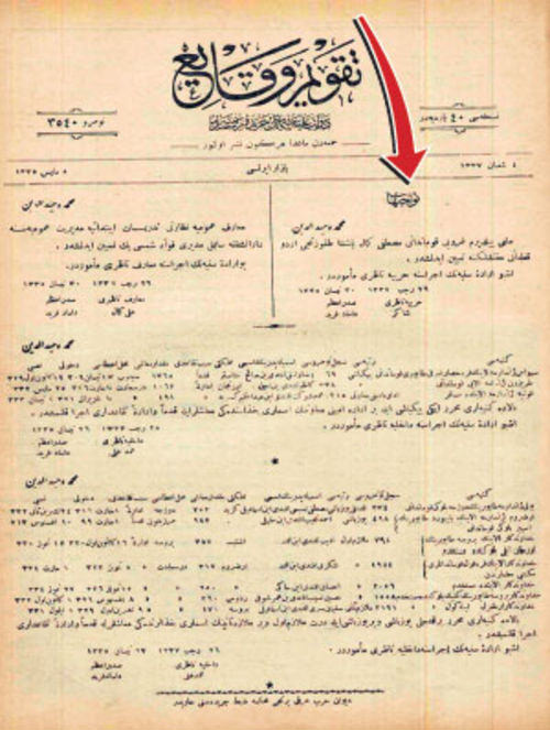 The Sultan's order assigning Mustafa Kemal Pasha to start the war of independence in Samsun, published on the official gazette