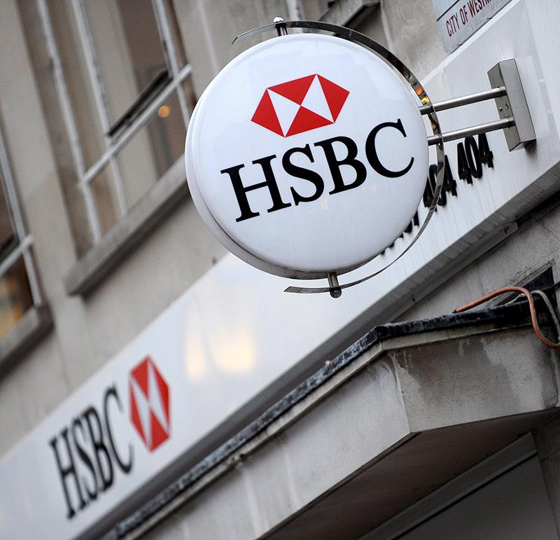 HSBC's logo at a bank branch in London, England (EPA Photo)