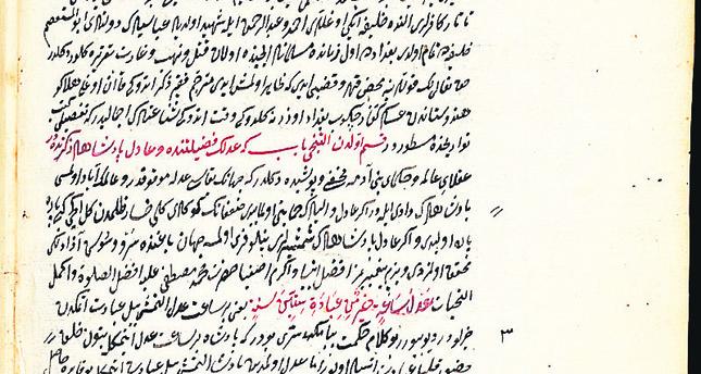 Turkey to index Ottoman-era manuscripts