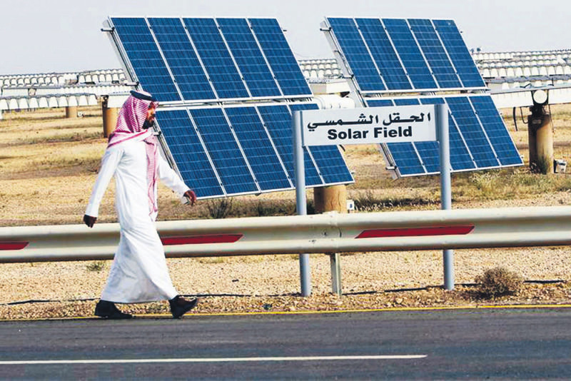 A Qatar-based renewable energy company, Qatar Solar Energy launched the largest facility for the development and manufacture of solar energy panels in the Middle East and North Africa.