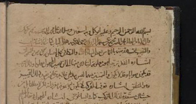 Stolen manuscripts returned to Turkey
