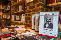 A multilingual bookstore in Istanbul's Fatih district that was established by Samer el-Kadri and Gulnar Hajo the Syrians who fled to Istanbul after the war started.