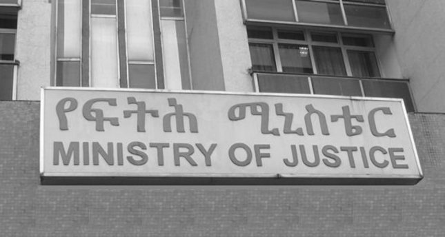 Sign on the building of the Ethiopian Ministry of Justice in capital Addis Ababa