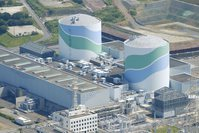 The reactor buildings of the Sendai Nuclear Power Station in Satsumasendai, Kagoshima prefecture, Japan. Japan switched on a nuclear reactor for the first time in nearly two years on Tuesday.