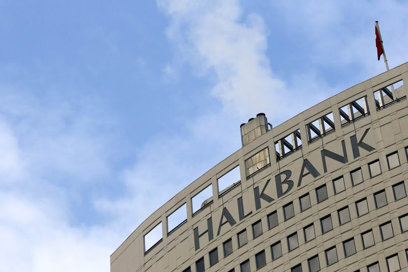 The headquarters of Turkey's Halkbank is seen in Ankara in this December 17, 2013 file photo. (REUTERS Photo)
