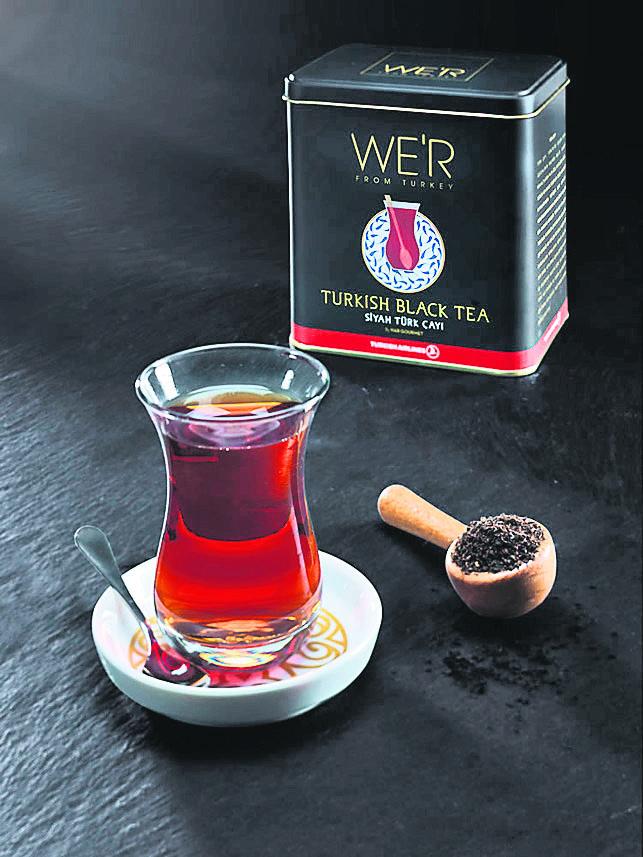 WE'R Black Tea