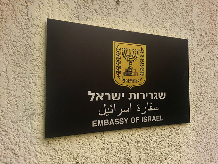 Israeli embassy in Egypt shows the sign posted outside during the re-opening of the embassy in Cairo, Egypt (AP Photo)