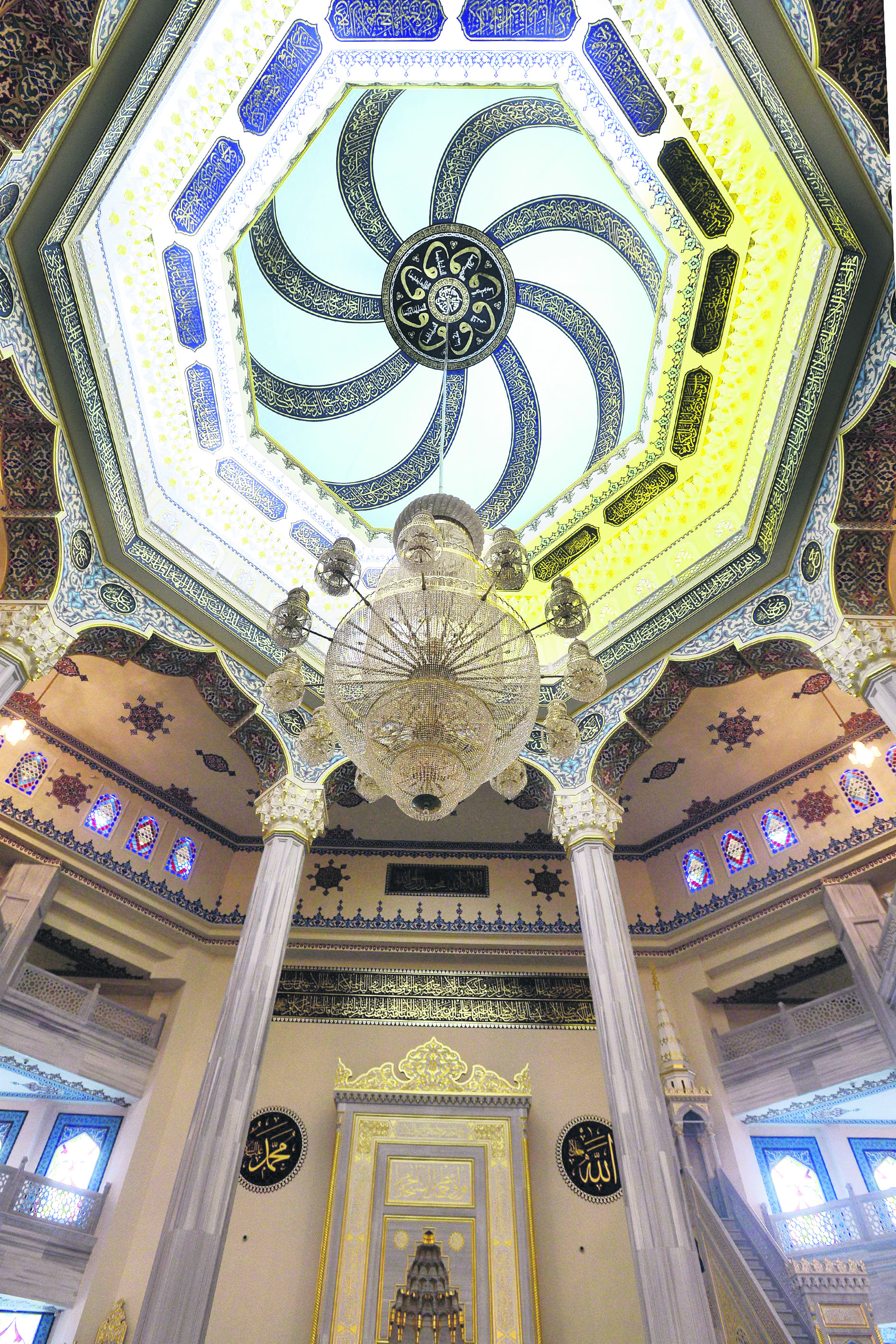 The top of the dome was embellished with verses from Surah al-Shams. These verses refer to all creations, including the moon, the earth, the night and day.