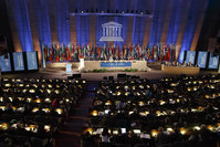 A general view of the 38th UNESCO's general conference at the headquarters in Paris, France, Tuesday, Nov. 3, 2015 (AP Photo)
