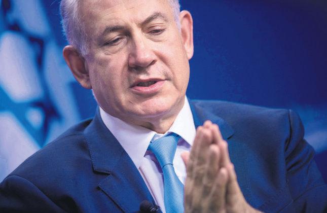 Netanyahu 'looking into' restoring ties with Turkey