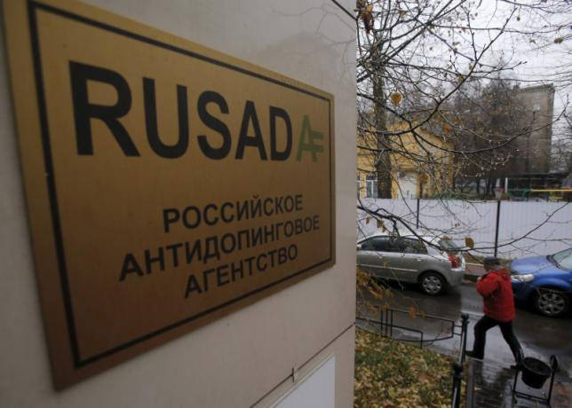 A man walks outside an office of the Russian Anti-Doping Agency (RUSADA) in Moscow, Russia, November 10, 2015. (REUTERS Photo)