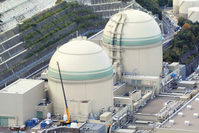 The No. 3, (L), and No. 4 reactors at a nuclear power plant in Takahama, Fukui prefecture, western Japan.