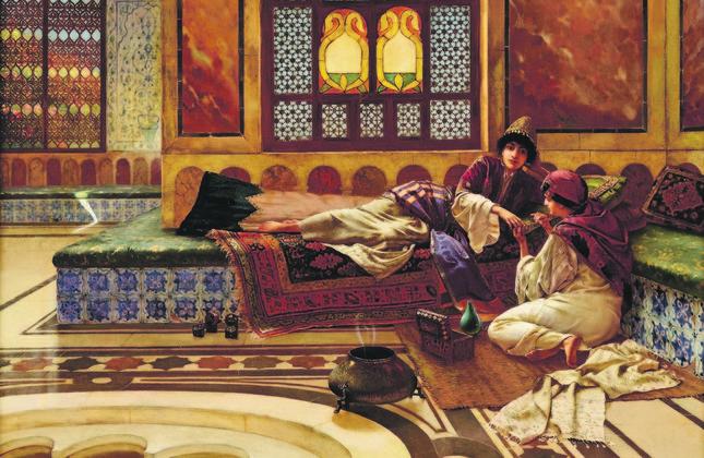 Duhteran-ı Hümayun: An Ottoman school for girls