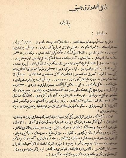 Ottoman Sultan Abdu00fclhamid II