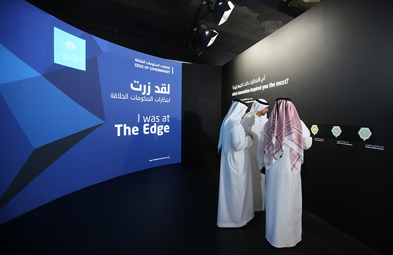 Emirati officials visit an exhibition during the opening day of the World Government Summit in Dubai, United Arab Emirates, Feb. 8, 2016 (AP)