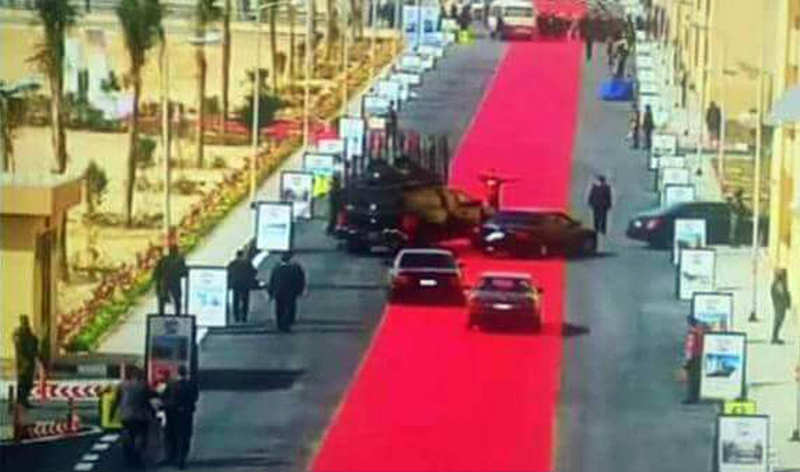(Photo by Egypt State TV via AP)