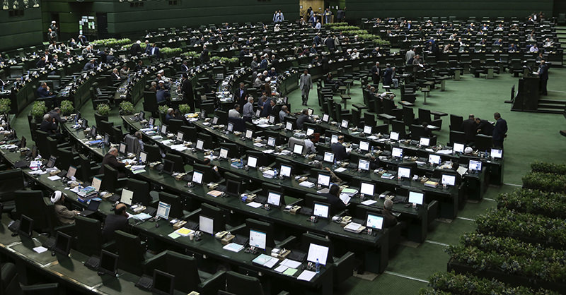 A general view shows an open session of the outgoing parliament in Tehran, Iran, Tuesday, March 1, 2016. (AP Photo)