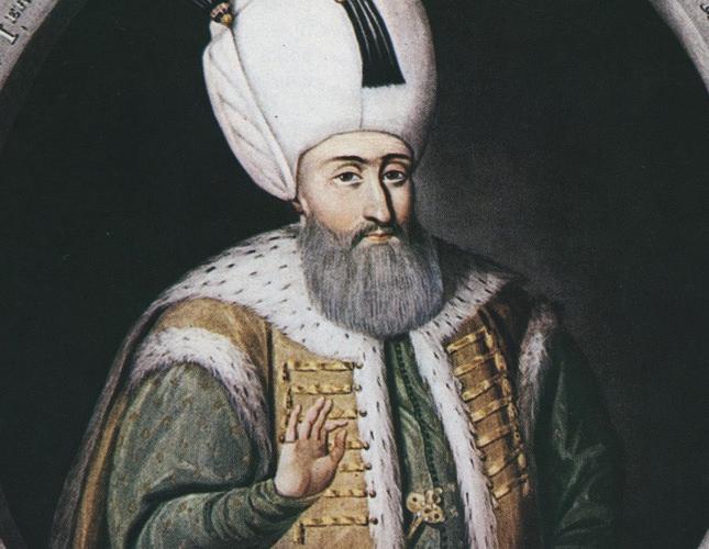 Süleyman I: Sultan of three continents