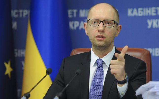 Ukrainian Prime Minister Yatsenyuk said Wednesday he intended to introduce a ban on oil product imports from petro-giant Russia as part of Kiev's festering trade war with Moscow.