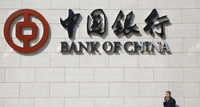 Bank of China enters Turkish market