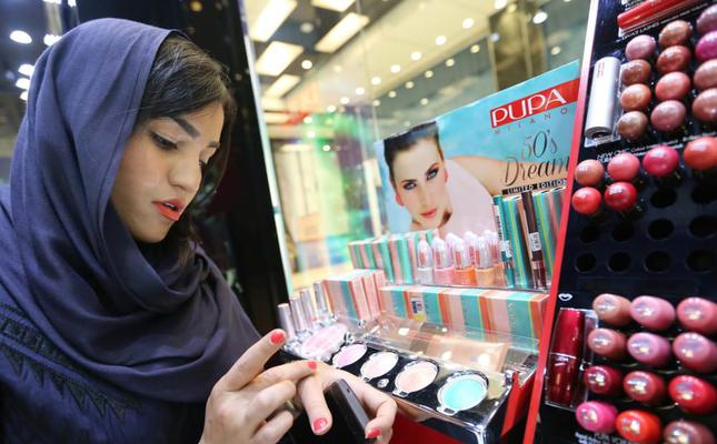Halal makeup: Muslim beauty without the beast