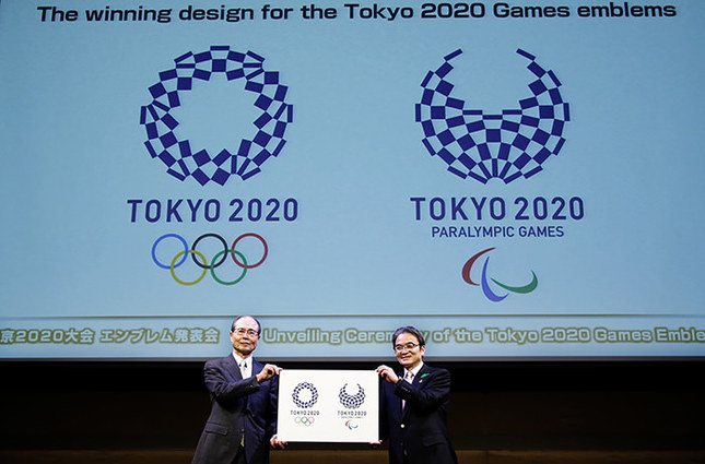 A ring of interconnected indigo blue rectangular shapes is the new symbol of the Tokyo 2020 Olympics. (AP Photo/Shizuo)