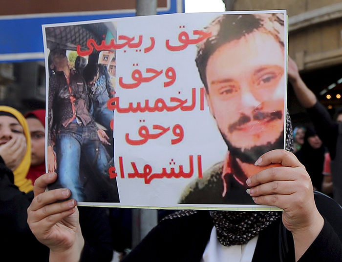 Poster calling for justice to be done in the case of the recently murdered Italian student Giulio Regeni during a demonstration (Reuters Photo)