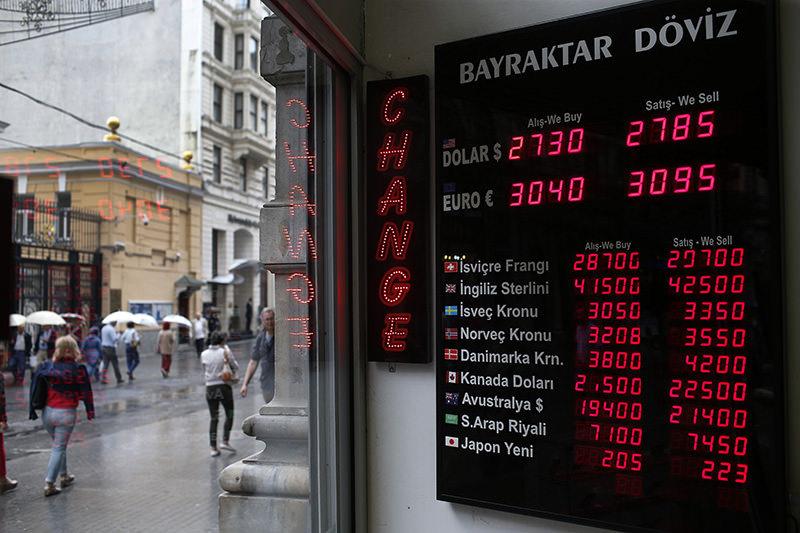 تحسن في سعر صرف الليرة التركية مقابل الدولار تركيا بالعربي