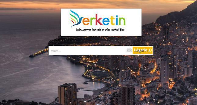 سركتين أول محرك بحث باللغة الكردية في تركيا