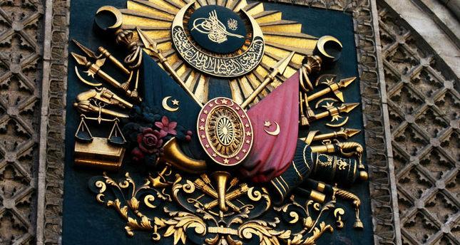 الدولة العثمانية Photo: تعرف على شعار الدولة العثمانية والرموز التي يحتويها