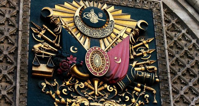الشعار العثماني المستعمل بالإمبراطورية العثمانية منذ عهد السلطان عبد الحميد الثاني