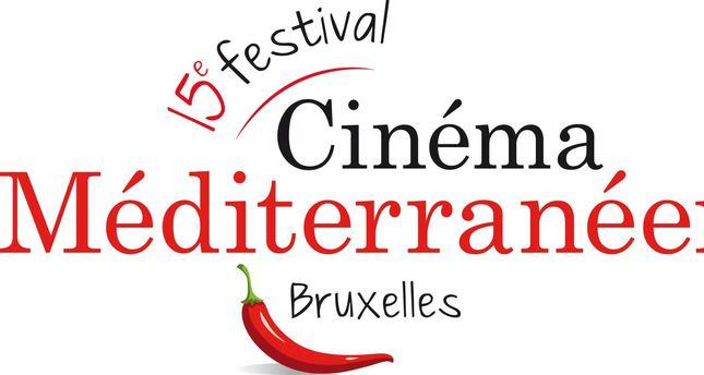 السينما التركية ضيف الشرف بمهرجان الفيلم المتوسطي ببروكسل