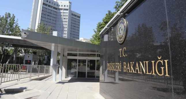 الخارجية التركية تحذر رعاياها من السفر الى العراق