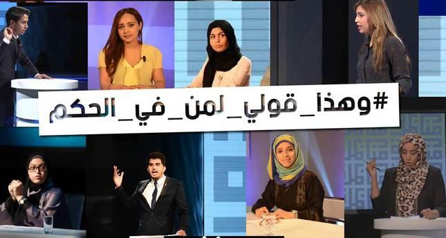 نخبة الشباب العربي في اسطنبول تجتمع لتقول هذا قولي لمن في الحكم