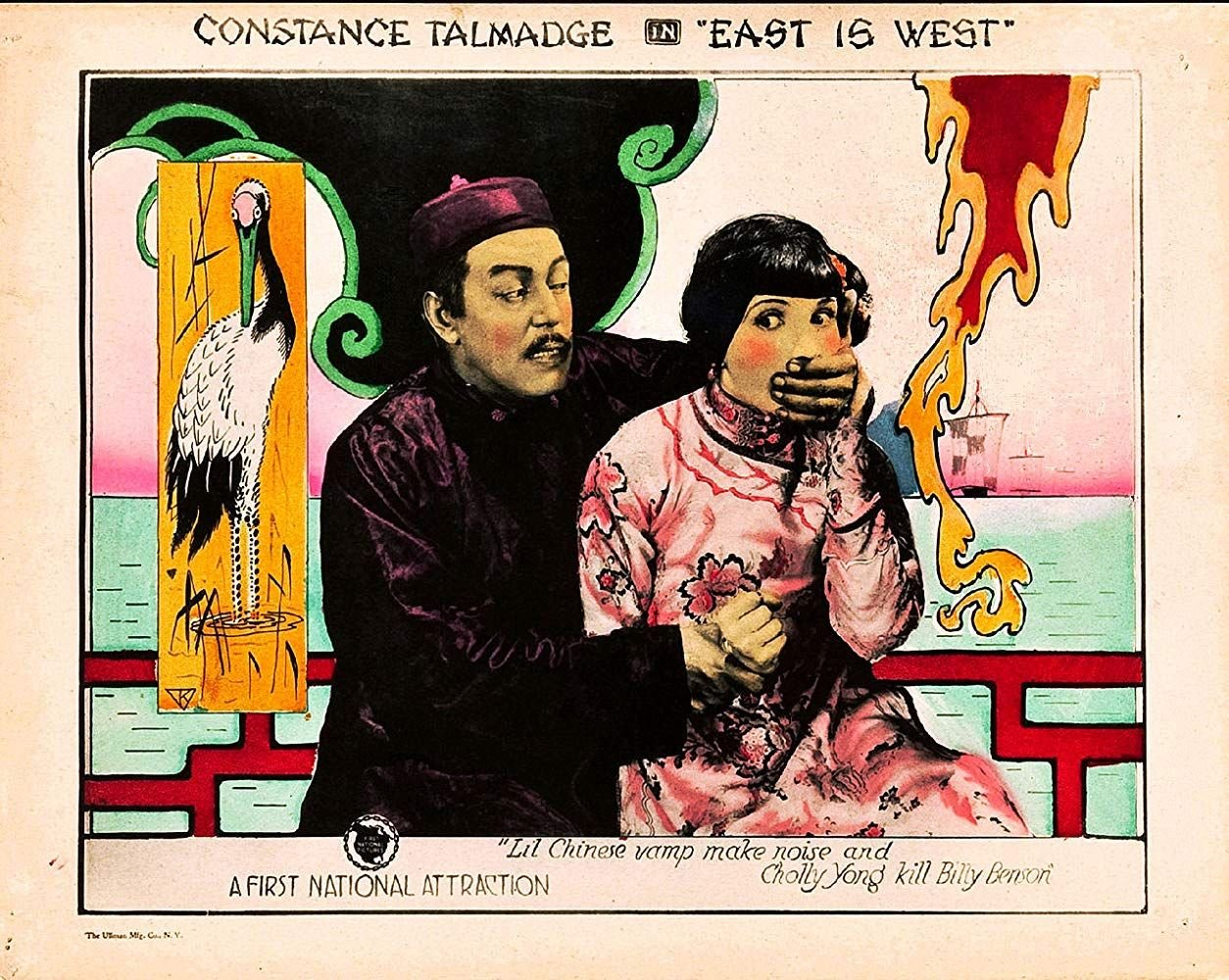 """""""East is West"""" is one of the movies to be seen as part of the Female Film Pioneers panel."""