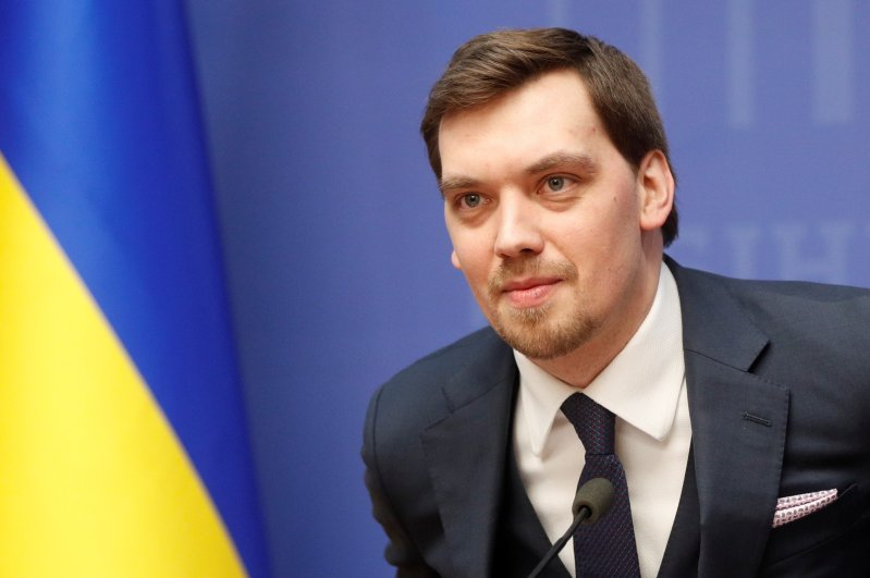 Ukraine's Prime Minister Oleksiy Honcharuk attends a news conference in Kyiv, Ukraine, March 2, 2020. (Reuters Photo)
