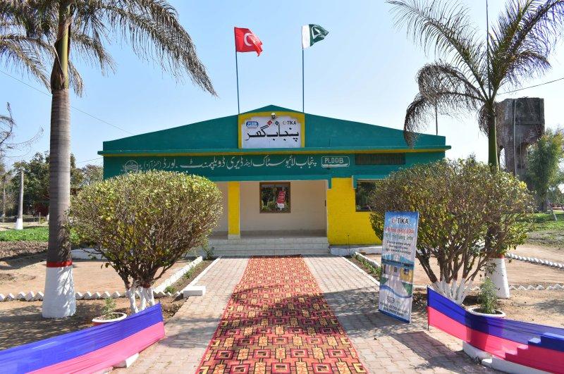 A training center was built by TİKA in Sargodha. (İHA Photo)