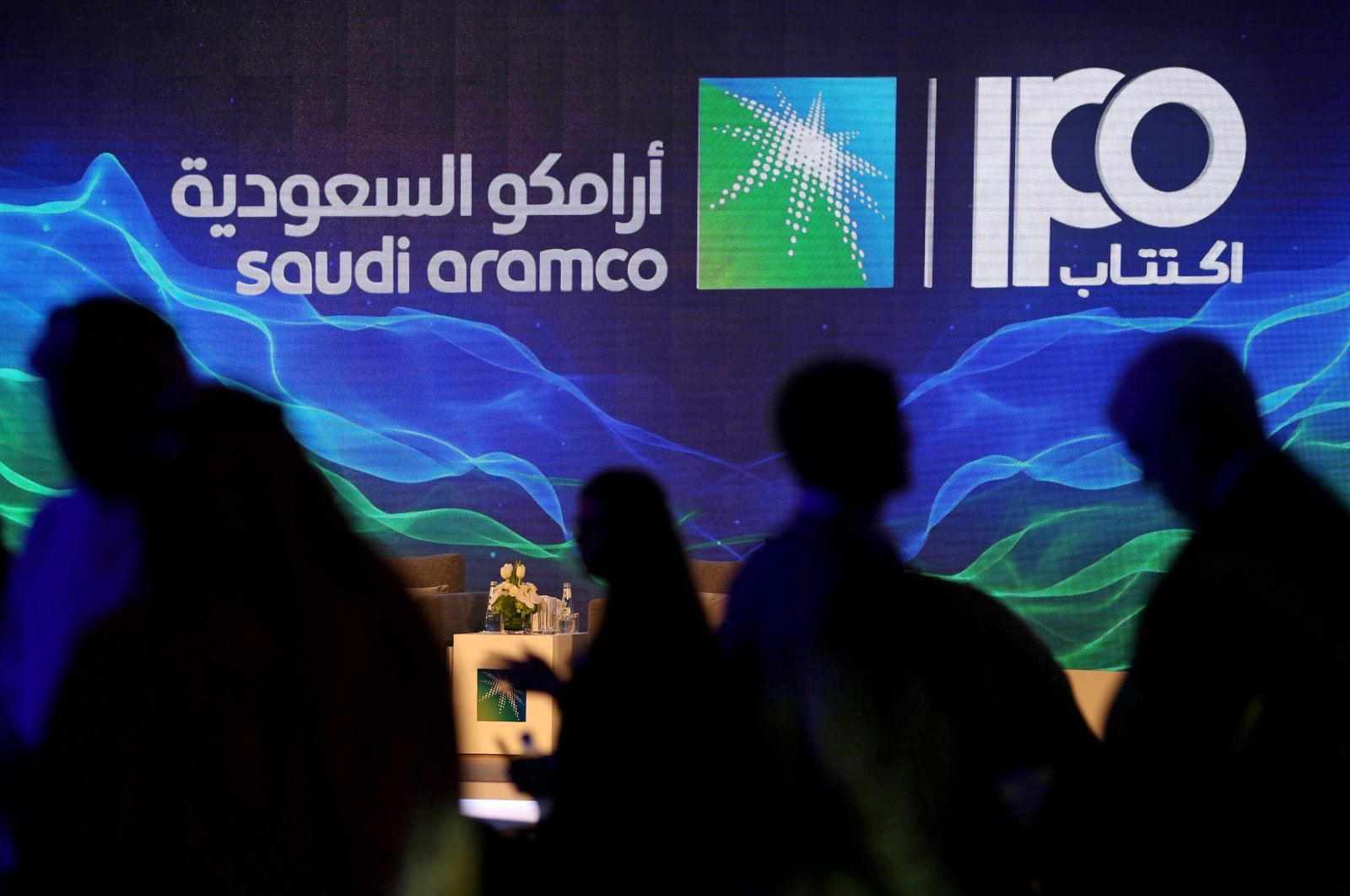 The logo of Saudi Aramco's initial public offering (IPO) is seen during a news conference by the state oil company at the Plaza Conference Center in Dhahran, Saudi Arabia Nov. 3, 2019. (Reuters Photo)