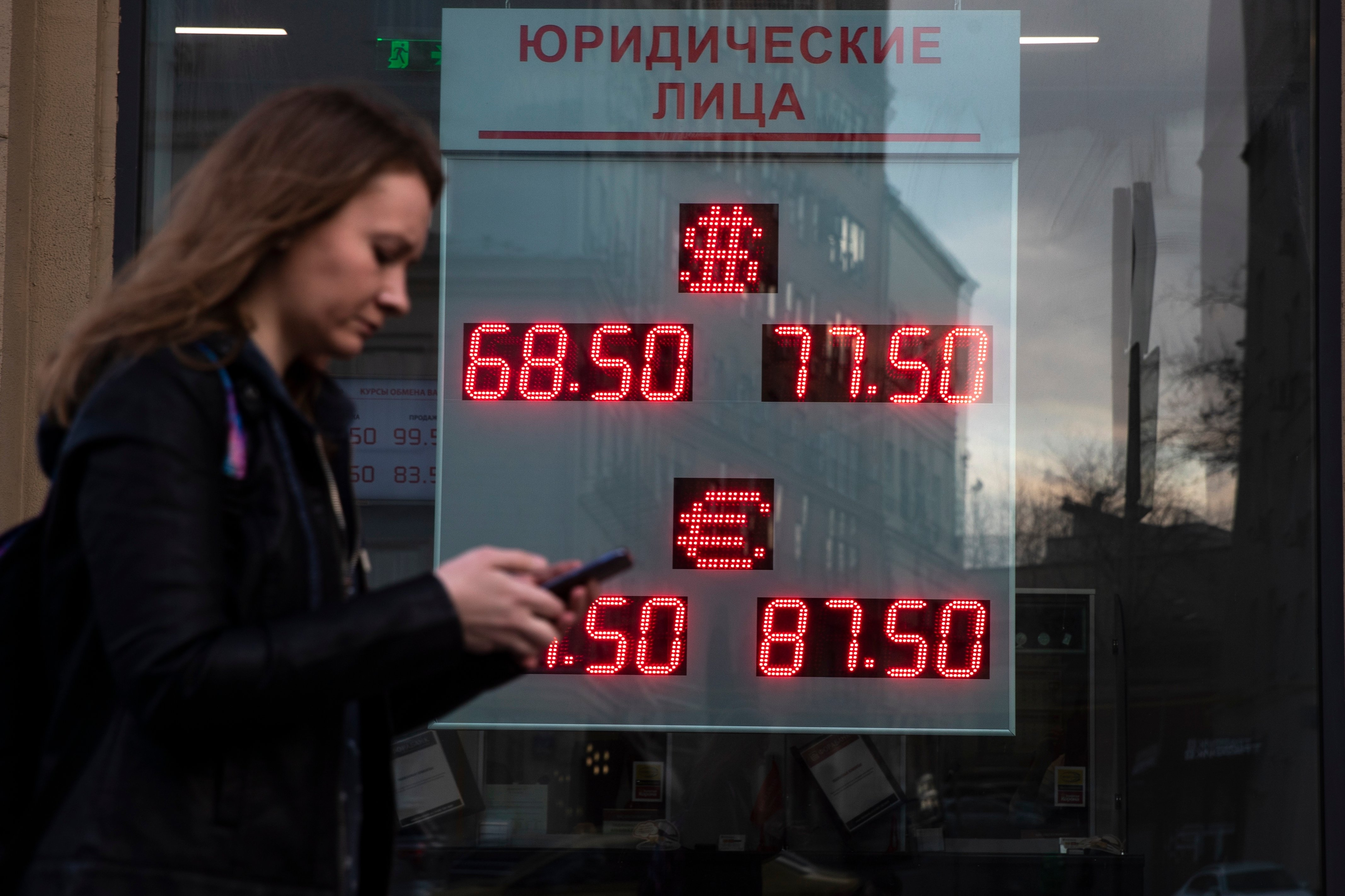 Russian Stock Market Plunges On First