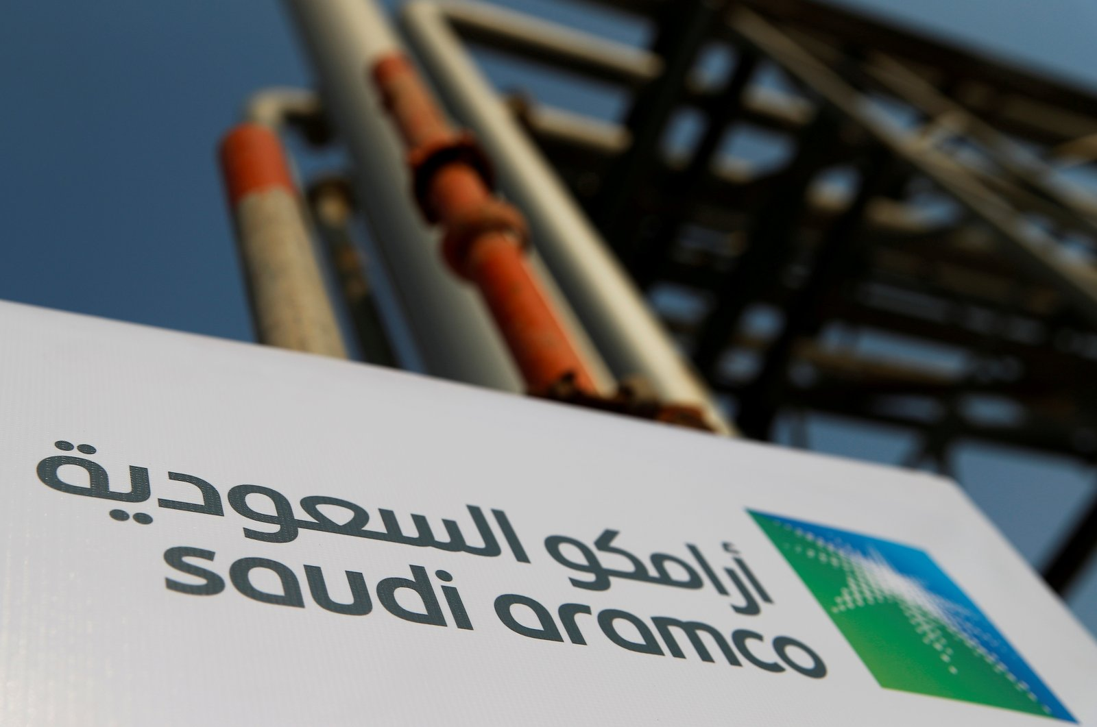 Saudi Aramco logo is pictured at the oil facility in Abqaiq, Saudi Arabia, Oct. 12, 2019. (Reuters Photo)