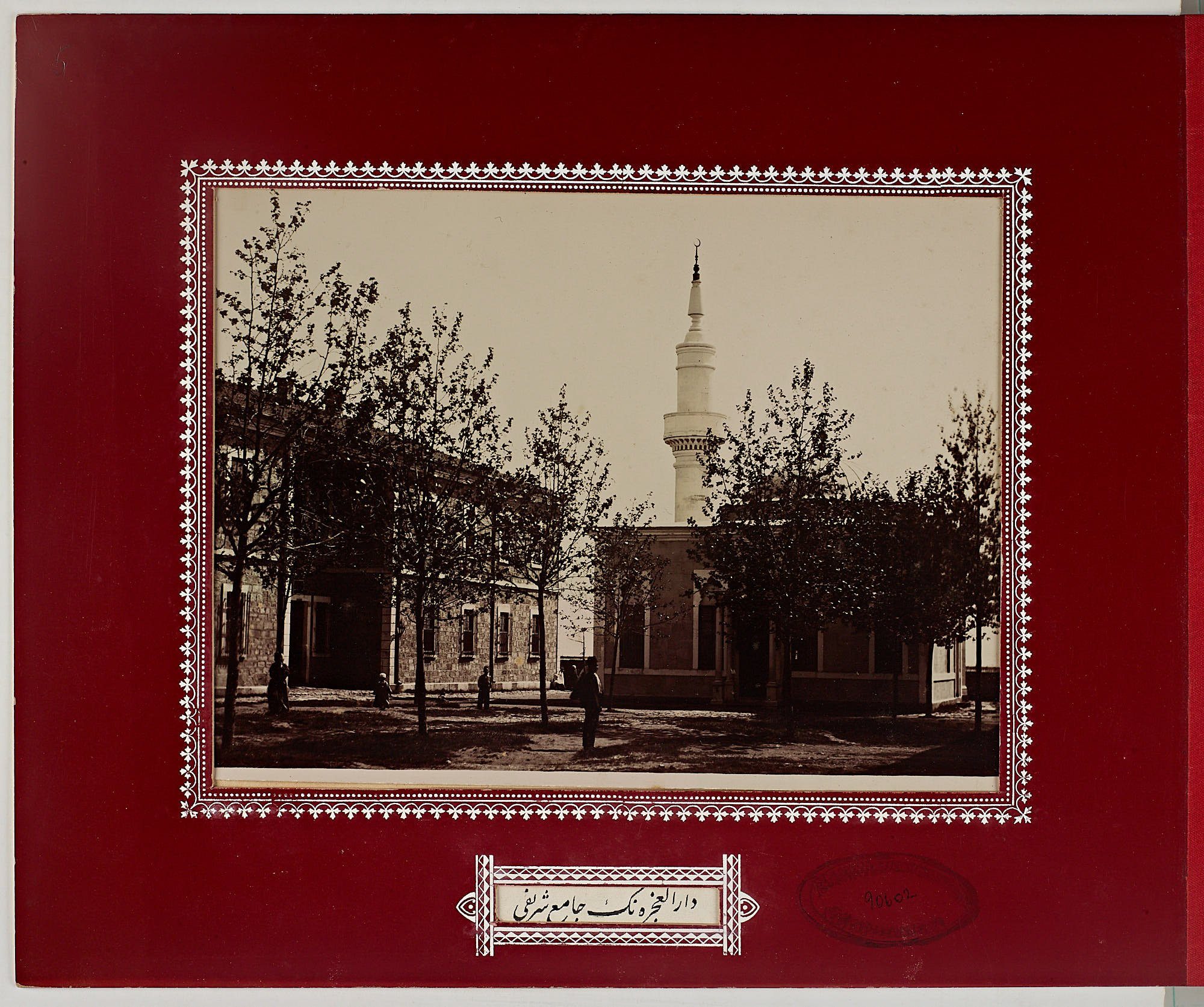 Darülaceze Mosque's photo by Sultan Abdülhamid II from the collection. (Courtesy of Istanbul University)